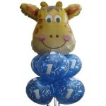 Giraffe 1st Birthday Balloon Bouquet