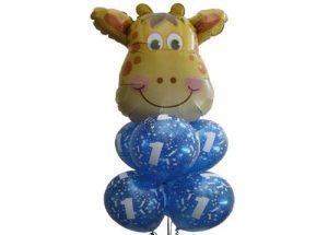 Giraffe 1st Birthday Balloon Bouquet